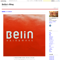 成人式も終わったのでバッサリと!! - Belin's  Blog
