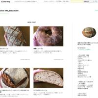 とうきびのフランスパン - slow life,bread life