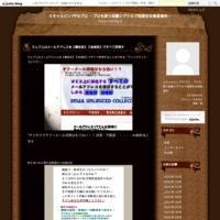 ほったらかしダイエット「福辻式」DVD - スキャルピングFXプロ ~プロも使う追撃シグナルで短期安全資産運用~