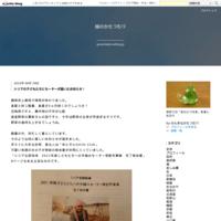 遠足日和上野動物園に行ってきました - 緑のかたつむり