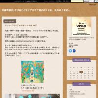 MONOレコードを聴く - 田靡秀樹(たなびきひでき) ブログ『耳の向くまま、足の向くまま』