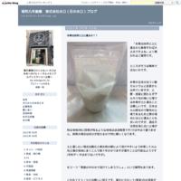 骨壺と地域性について - 昭和九年創業 株式会社水口(石の水口)ブログ