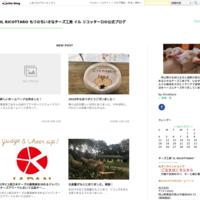 勝山新町ひなマルシェ出店します! - fattoria  IL RICOTTARO   イル リコッターロの公式ブログ