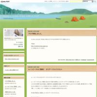 ブログ移転しました。 - りんねしゃ 立込店・宇治店 お知らせブログ