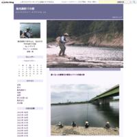 神通川の解禁日に行けず - 鮎毛鉤釣りの旅