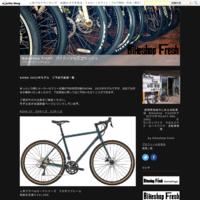 GT Avalanche Expert27.5 2020モデルMサイズ入荷! - Bikeshop Fresh バイクショップ フレッシュ