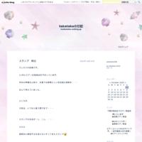 ここにも、すごいアマチュアが・・・ - takatakaの日記