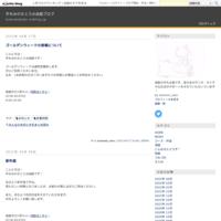 西日本の大雨 - 手もみのさとう@函館ブログ