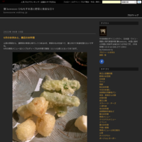 新年昼飲みカワウソと1月の営業 - 獺 kawauso ひねもすお酒と野菜と食楽な日々