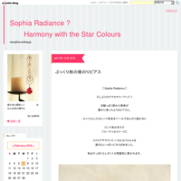 発達障害とギフテッドの違いとは - Sophia Radiance ? Harmony with the Star Colours