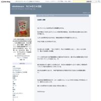 実家地域 停電断水2日目 - shishimayu もじゃむじゃ日記