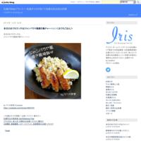 晩酌にオススメなバルテラス《さっぽろ飲食店備忘録》 - 札幌のWebプランナー 松島タツオの安くて効果のあるSEO対策