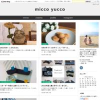 本日応募締め切り☆プレゼント企画実施中♪ - micco yucco