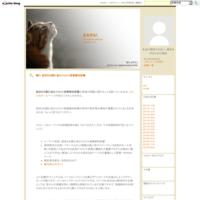 レビュー とてつもない変性意識を実現する方法PDF版 - 友を作る!