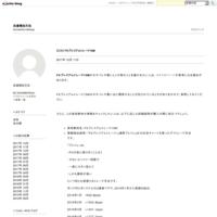 真実 日経225先物自動売買 銭亀225 - 友達増加方法