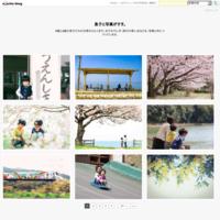 春の愛媛帰省⑧下灘駅 - 息子と写真がすき。