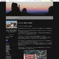嵐ジェット - Toshi's Photo Room
