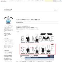nm7 Racing関西チームライド@しまなみ海道 - nm7 Racing blog