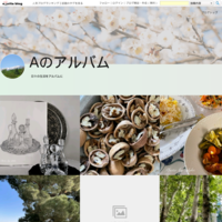 浅草橋と初めてのランチ - テヘランのアルバム