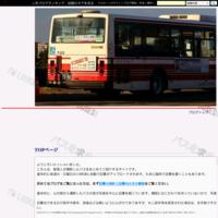 (2021.8) 東交観光バス・杉並810あ701 - バスを求めて…