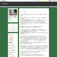 甲状腺の検査結果 - kanaの栄養ノート