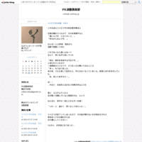 2月の演目紹介 - cafe PIENI KOTI