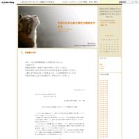 ビラ2号できました - 市民のための泉大津市立病院を守る会