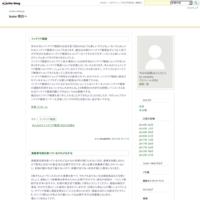 インテリア雑貨 - tomo 明日へ