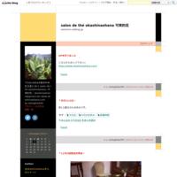 *6月の可笑的花文学部〜poetry〜 - salon de thé okashinaohana 可笑的花