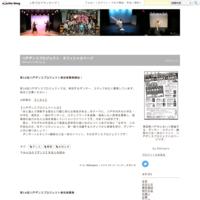 第16回八戸ダンスプロジェクト参加者募集開始! - 八戸ダンスプロジェクト オフィシャルページ