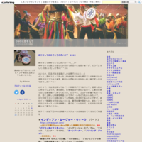 雑記日本語のプロ - OSOに恋をして