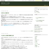 きさらぎ賞2017予想データ傾向 - 競馬予想@口コミ評価