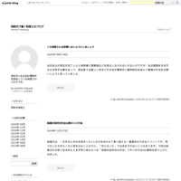 会計事務所のアルバイトの業務内容 - 西新井で働く税理士のブログ