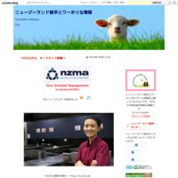 スポーツ大国ニュージーランドで日本人が大活躍!! - ニュージーランド留学とワーホリな情報