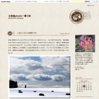 支笏湖 日周運動 - 北海道photo一撮り旅