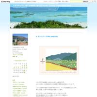 梅酒 - たなかきょおこ-旅する絵描きの絵日記/Kyoko Tanaka Illustrated Diary