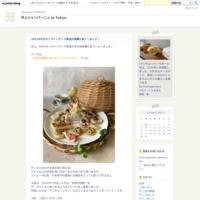 2021年5月のオンラインチーズ教室、終了いたしました! - 月とシャンパーニュ in Tokyo