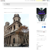 【EXPO】【Galerie Hayasaki】Ceramique de Bizen - フランス快適生活