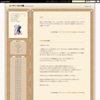 オワ4 - コーディーのメモ帳