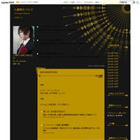 七瀬零のブログ