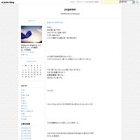 3/11 妊娠覚書〜辛かったこと - yogaram