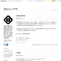28日に車で来場される予定のお客様へ - 信州飯田おいでなんしょ寄席 情報蔵
