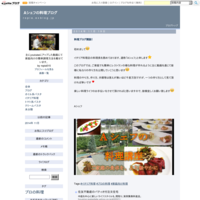 アラビアータ スパゲティ 辛みのあるトマトソース - Aシェフの料理ブログ