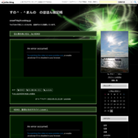 KEIKO / 1st Album『Lantana』 - すの^-^まんの のほほん雑記帳