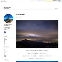 原チャリのヘルメット - 撃沈風景写真