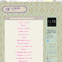 変わり麻の葉紬に絞りの名古屋 - たんす屋 目黒店