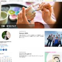 藤崎百貨店・伊達CRAFTさんで花*花特集始まります♪ - 元窯・花*花ブログ