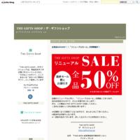9/1(土)より販売「栗きんとん 恵那川上屋」 - THE GIFTS SHOP / ザ・ギフツショップ