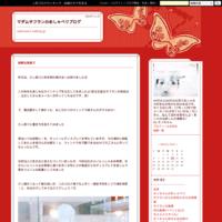 TBS明石家さんまのご長寿グランプリ! - マダムサフランのおしゃべりブログ