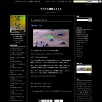 カワウソvsミズオオトカゲ - アニマル and ゲームちゃんねる